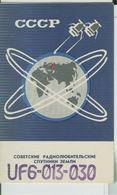 RUSSIA-MOSCOW-RADIO AMATORIALE- 22/10/1983 - - Radio Amateur