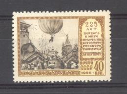 Russie  :  Yv  1875  ** - Unused Stamps
