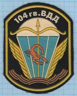 RUSSIA / Patch Abzeichen Parche Ecusson / Airborne Assault. Special Forces. Scorpio 104 Division Parachute 1990s - Blazoenen (textiel)