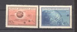 Russie  :  Yv  2167-68  ** - Unused Stamps
