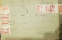 O) 1945 FRENCH MOROCCO, PLANE OVER OASIS SCT C29 5fr-LANSDCAPE, AIRMAIL TO USA - Morocco (1891-1956)