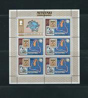 AITUTAKI (COOK ISLANDS), 1974 UPU Centenary S/s MNH - U.P.U.