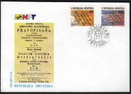 Croatia Zagreb 1992 / Anniversary Of The Declaration Of Croatian Language / FDC - Croatie