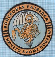 RUSSIA / Patch Abzeichen Parche Ecusson / Airborne Assault Intelligence Service Special Forces. Scorpio Parachute 1990s - Blazoenen (textiel)
