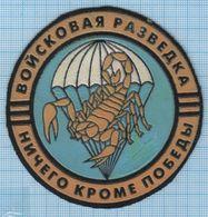 RUSSIA / Patch Abzeichen Parche Ecusson / Airborne Assault Intelligence Service Special Forces. Scorpio Parachute - Blazoenen (textiel)