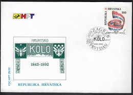 "Croatia Zagreb 1992 / 150 Anniversary Of The ""Hrvatsko Kolo"", Literary Art Magazine / FDC - Croatie"