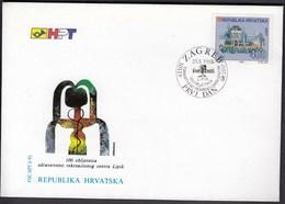 Croatia Zagreb 1993 / Health And Recreation Center Lipik 100 Years / FDC - Croatie