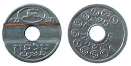 04995 GETTONE TOKEN JETON ISRAEL ASIMON TEL,EPHON TOKEN 1981-1982 - Jetons & Médailles