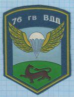 RUSSIA / Patch Abzeichen Parche Ecusson / Airborne Assault. Special Forces. Leopard 76 Division Parachute 1990s - Blazoenen (textiel)