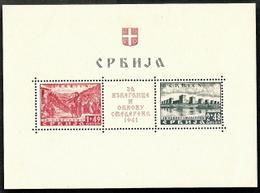 Serbia, Scott 2018 # 2NB5, Issued 1941, S/S Of 2, MNH (Disturbed Gum), Cat $ 110.00, - Serbia