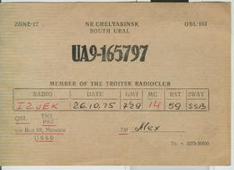 RUSSIA-MOSCOW-RADIO AMATORIALE- 26 OTTOBRE 1975 - - Radio Amatoriale
