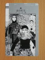 Japon Japan Free Front Bar, Balken Phonecard / 110-9648 / Drawing Zeichnung - Paysages