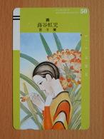Japon Japan Free Front Bar, Balken Phonecard / 110-9649 / Drawing Zeichnung Frau Woman Femme Lady - Personnages