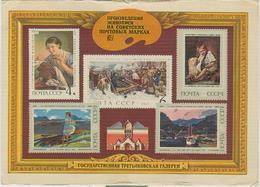 RUSSIA-MOSCOW-RADIO AMATORIALE- 12 OTTOBRE 1962 - - Radio Amatoriale