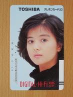 Japon Japan Free Front Bar, Balken Phonecard / 110-9656 / Lady - Yakushimaru Hiroko / Toshiba - Personnages