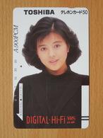 Japon Japan Free Front Bar, Balken Phonecard / 110-9658 / Lady - Yakushimaru Hiroko / Toshiba - Personnages