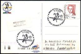 ITALIA NETTUNO (RM) 2003 - 1° GALA' INTERNAZIONALE GIOVANILE DI BASEBALL - CARTOLINA UFFICIALE VIAGGIATA - Baseball