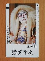 Japon Japan Free Front Bar, Balken Phonecard / 110-9709 / Kabuki - Personnages
