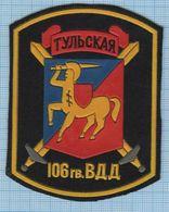 RUSSIA / Patch Abzeichen Parche Ecusson / Airborne Assault. Special Forces.106 Division 1990s - Ecussons Tissu