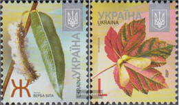 Ukraine 1254A I-1255A I (complete Issue) Unmounted Mint / Never Hinged 2012 Trees - Ukraine