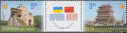 Ukraine 1036-1037 Triple Strip (complete Issue) Unmounted Mint / Never Hinged 2009 Friendship With China - Ukraine
