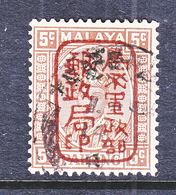 JAPANESE  OCCUP.  PAHANG  N 2   (o) - Grande-Bretagne (ex-colonies & Protectorats)