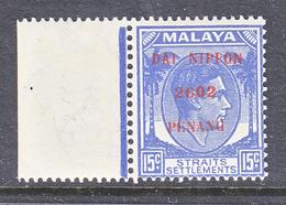 JAPANESE  OCCUP.  PAHANG  N 8   ** - Great Britain (former Colonies & Protectorates)