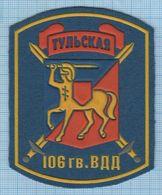 RUSSIA / Patch Abzeichen Parche Ecusson / Airborne Assault. Special Forces.106 Division 1990s - Blazoenen (textiel)