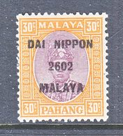 JAPANESE  OCCUP.  PAHANG  N 19    * - Great Britain (former Colonies & Protectorates)