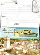 600890,Hammamet Mosquee Dans La Medina Moschee Tunisia - Tunesien