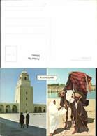 600882,Mehrbild Ak Souvenir De Kairouan Kamel Tunisia - Tunesien