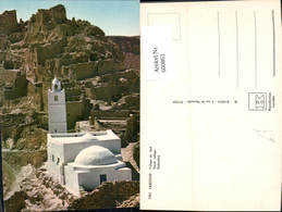 600863,Chenini Village Du Sud Südendorf Tunisia - Tunesien