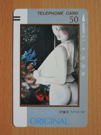 Japon Japan Free Front Bar, Balken Phonecard / 110-9722 / Lady / Flowers / Dessin Original - Peinture