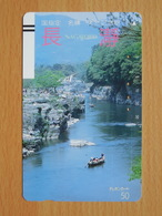 Japon Japan Free Front Bar, Balken Phonecard / 110-9733 / Landscape / River / Bars On Rearside - Paysages