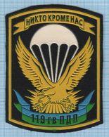 RUSSIA / Patch Abzeichen Parche Ecusson / Airborne Assault. Special Forces. Eagle. Hawk 119 Regiment. Parachute. - Ecussons Tissu