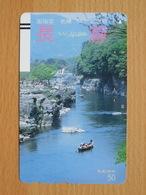 Japon Japan Free Front Bar, Balken Phonecard / 110-9733 / Landscape / River / Teleca On Rearside - Paysages