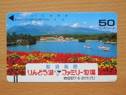 Japon Japan Free Front Bar, Balken Phonecard / 110-9740 / Landscape / Flowers Lake / Bars On Rearside - Paysages