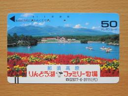Japon Japan Free Front Bar, Balken Phonecard / 110-9740 / Landscape / Flowers Lake / No Bars On Rearside - Paysages