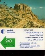 TARJETA TELEFONICA DE YEMEN. (002) - Yemen