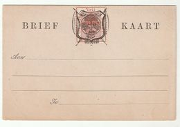 ORANGE FREE STATE Stamps POSTAL CARD With LION ARMS Ovpt Lions  BRIEF KAART South Africa - South Africa (...-1961)