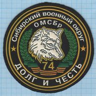 RUSSIA / Patch Abzeichen Parche Ecusson / Armed Forces . 74 Motorized Infantry Units. Wolf. - Ecussons Tissu