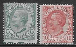 Italia Italy 1906 Regno Leoni Sa N.81-82 Completa Nuova MH * - 1900-44 Victor Emmanuel III