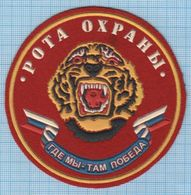 RUSSIA / Patch Abzeichen Parche Ecusson / Strategic Rocket Forces Roth Guard. Tiger. 1990s - Ecussons Tissu