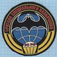 RUSSIA / Patch Abzeichen Parche Ecusson / Airborne Intelligence Service. Special Forces Bat Parachute 1990s - Ecussons Tissu