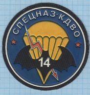 RUSSIA / Patch Abzeichen Parche Ecusson / Airborne Intelligence Service 14 Brigade Special Forces Bat Parachute - Blazoenen (textiel)