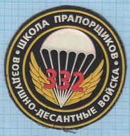 RUSSIA / Patch Abzeichen Parche Ecusson / Airborne Assault. Special Forces. 332 School Of Ensigns. Parachute 1990s - Blazoenen (textiel)