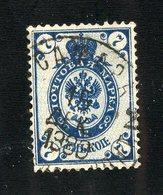 R-28309  Russia1884 Mi.#33A (o) Zag.#38 - Offers Welcome! - 1857-1916 Empire