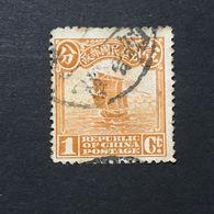 ◆◆◆CHINA 1914 -19   First Peking Print Junk Series  1C  USED  AA1046 - Chine