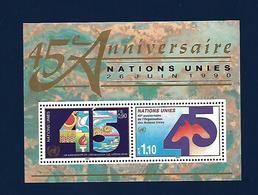 45 Years Anniversary Of United Nations - Genf - Büro Der Vereinten Nationen