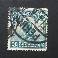 ◆◆◆CHINA 1914 -19   First Peking Print Junk Series  3C  USED  AA1071 - China